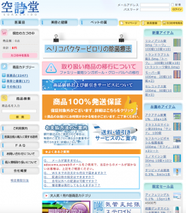 スクリーンショット 2015-07-22 19.31.15