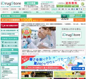 i Drug Store