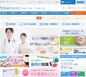 Best Kenko