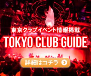 TOKYO-CLUB-GUIDE-336×280